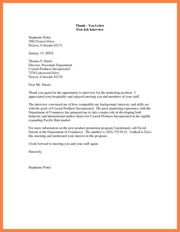block format application letter others brilliant thank you sample - schluberger field engineer sample resume