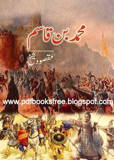 Muhammad Bin Qasim A Biography By Maqsood Sheikh | Free Pdf Books