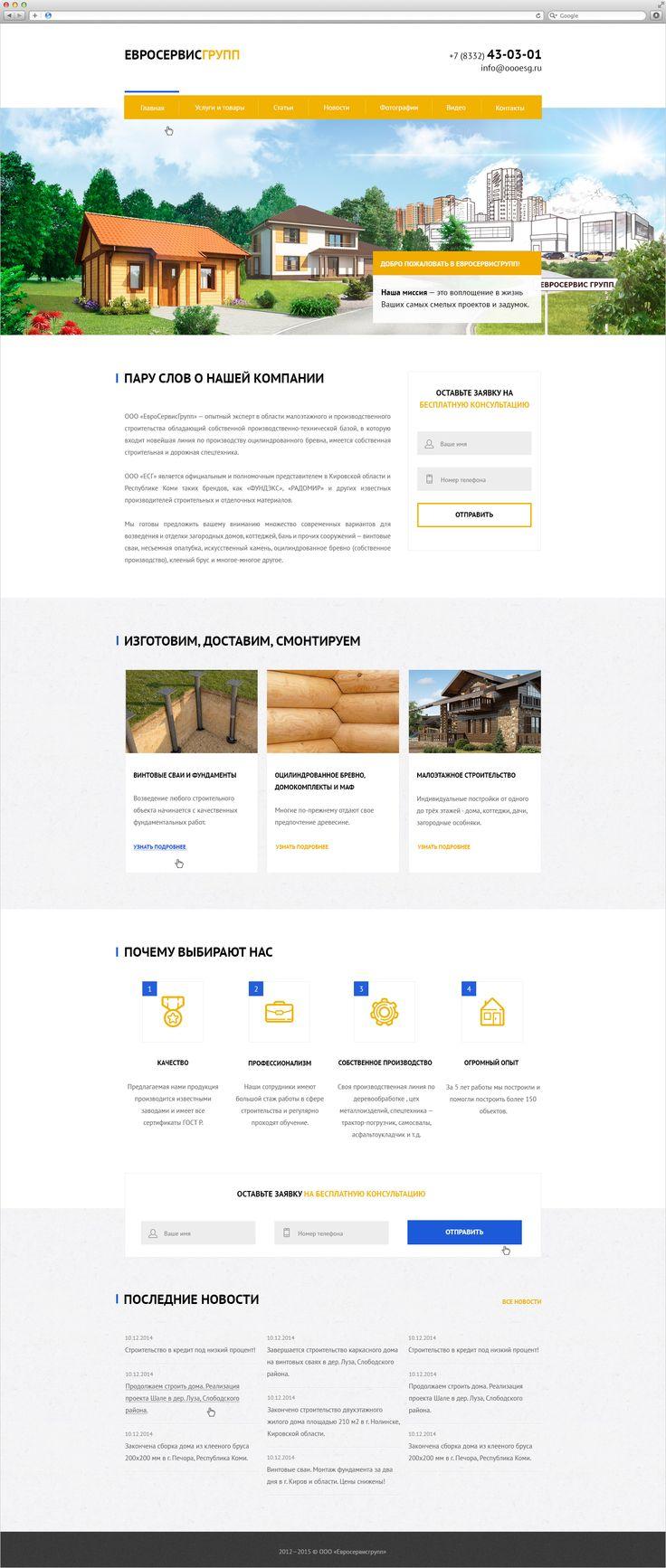 Веб дизайн разработка продвижение сайтов add topic ipb an xrumer service is acquit