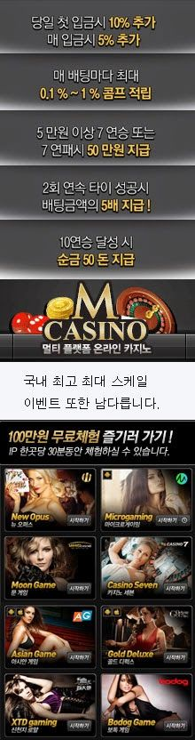 온라인 카 지노 소개 국내최대 kw369 . com 라이브  카 지노 : 온라인 카 지노 kw 369 .  com 국낸최대 스케일 최대이벤트 . 라이브 카 지노