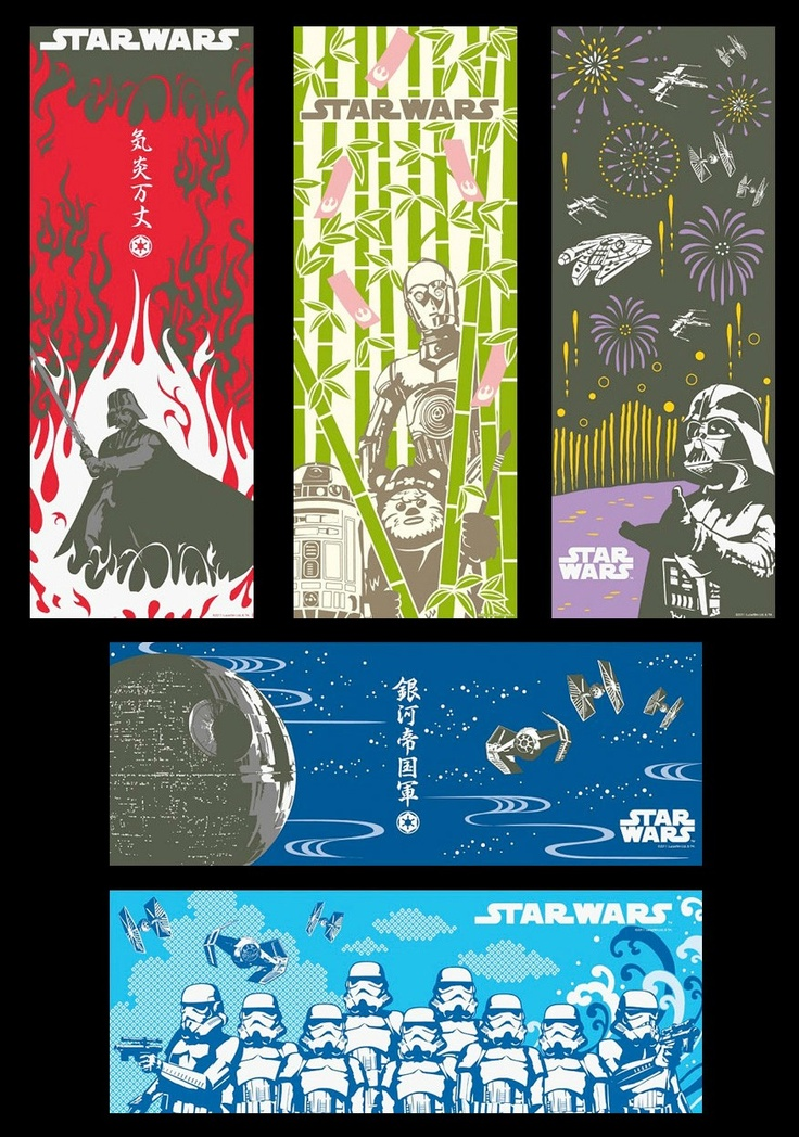 awesome star wars prints