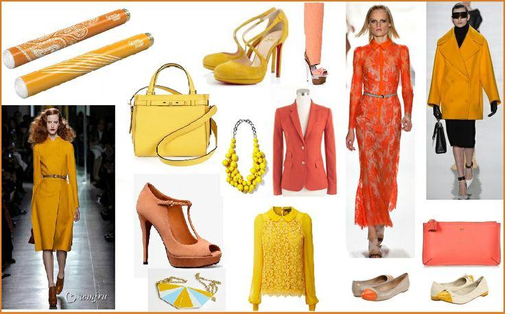 It all about fashion- yellow/orange/mustard!