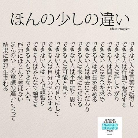 未読11件 - Yahoo!メール