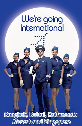 """""""Indigo, the low cost carrier in Indian skies"""""""