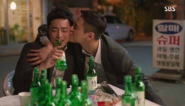Jealousy Incarnate Korean Drama Review   Funcurve