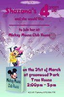 Niece Shazana invitation