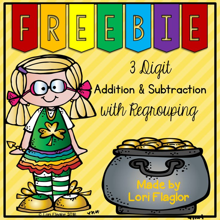 Adorable FREEBIE to practice 3 digit Addition and Subtraction with regrouping. 5 Pages just print and go!