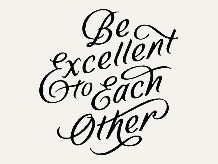 Be Excellent by Simon Walker