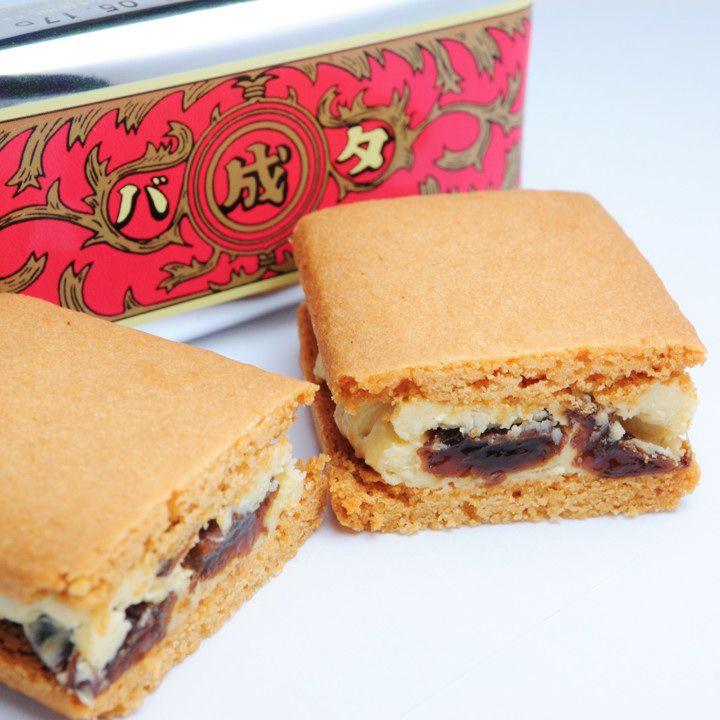 《北海道・東北》お土産ならコレが欲しい!!お取り寄せ率も高いお土産お菓子!!|MERY [メリー] Hokkaido, Japan. Delectable butter raisin sandwich cookies