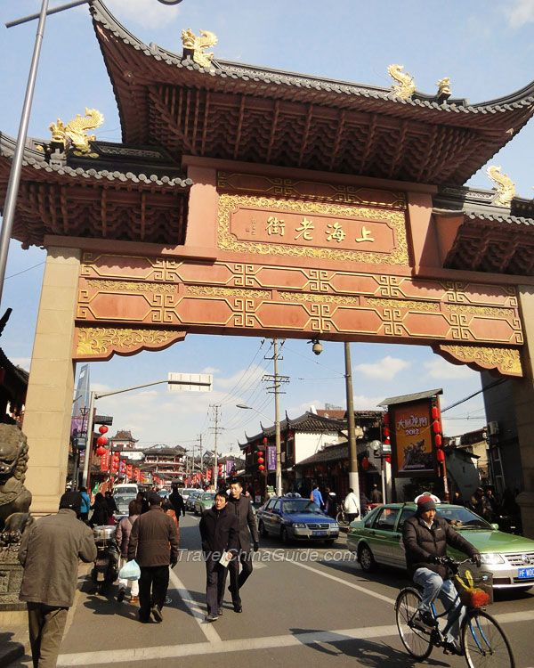 Pictures of Shanghai Old Street