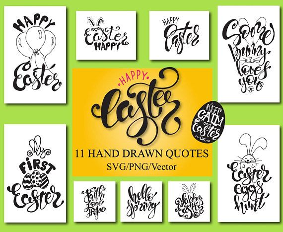 Easter clipart Hand lettering clipart Easter quote SVG PNG Vector Modern Calligraphy Print Easter printable Spring Photo overlay Digital DIY