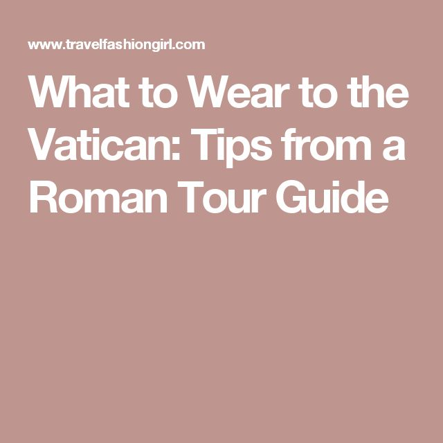 What to Wear to the Vatican: Tips from a Roman Tour Guide