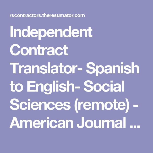 15+ best ideas about Traductor Español Ingles Americano on - media researcher sample resume