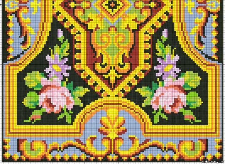 2/2 Oriental rug