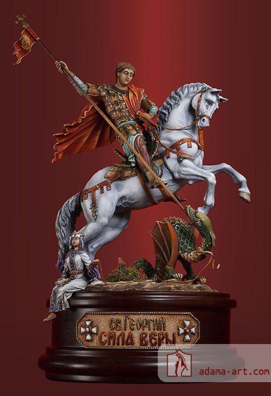 Св. Георгий Победоносец « Сила веры» (245r) Оловянная миниатюра, эксклюзивная роспись Высота статуэтки : 210 мм. Скульптор: Антон Садик