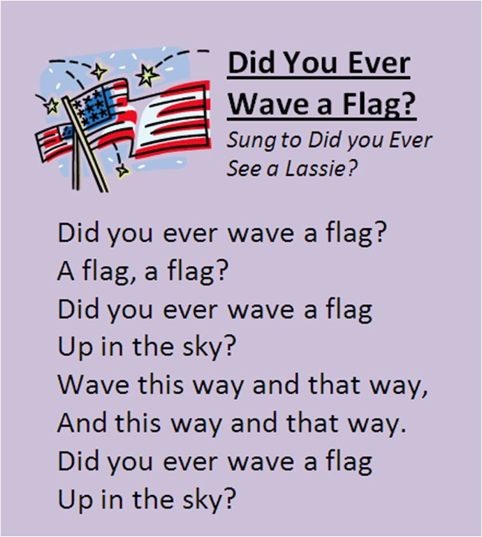 4th of July song