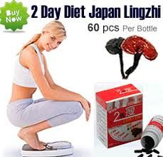Shape your figure with 100% pure natural 2 Day Diet Japan Lingzhi slimming capsule easily, reduce 20 lbs in a month without diet or exercises, Free shipping!  http://www.2daydietslimmingstore.com/  #2_day_diet #2_days_diet_pills