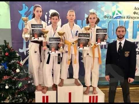 11 01 2018 Асбестовская каратистка стала серебряным призером Новогоднего...