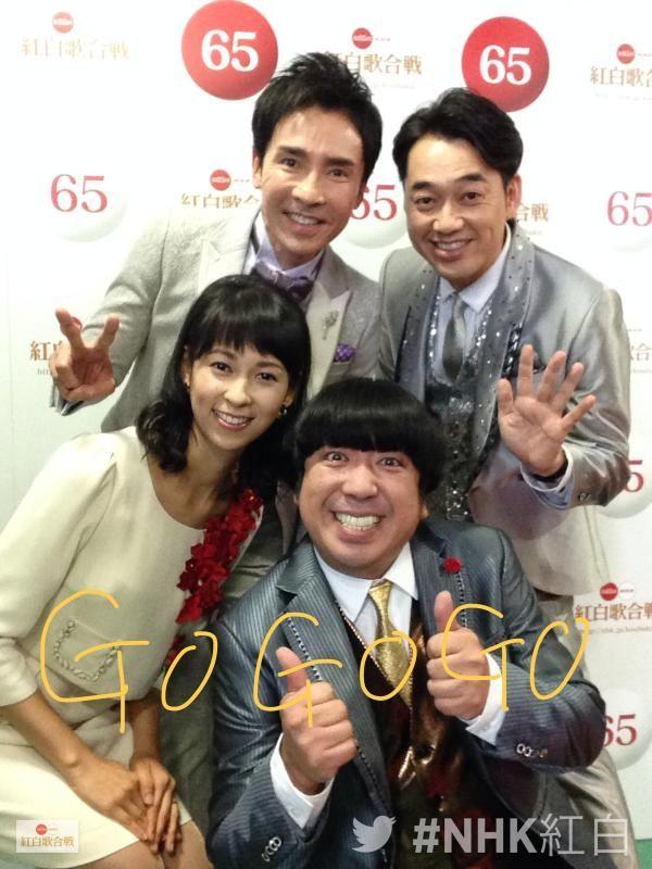 日村さん最高でした。2億4千万のモノマネメドレーの郷ひろみにヒム子。 #NHK紅白