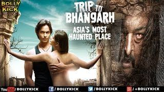 Trip To Bhangarh | Hindi full Movie   Stay tuned with AMAZ INFO Team for such an awesome facts & Info!Trip to Bangarh where five friends meet each other after two long years for a college reunion party. Jai - a journalist was a music freak in his college days his music impressed one and all; fun-loving and adventurous a true college heart-throb. Jadooo  a photographer and a certified flirt who misses no chance to fool pretty young girls with false dreams of stardom; a facebook addict  Ashu…