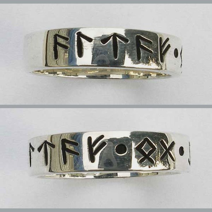 ALWAYS AND FOREVER, Norse Rune Love Spell Ring, Sterling Silver Wedding, Commitment Band. $59.99, via Etsy.