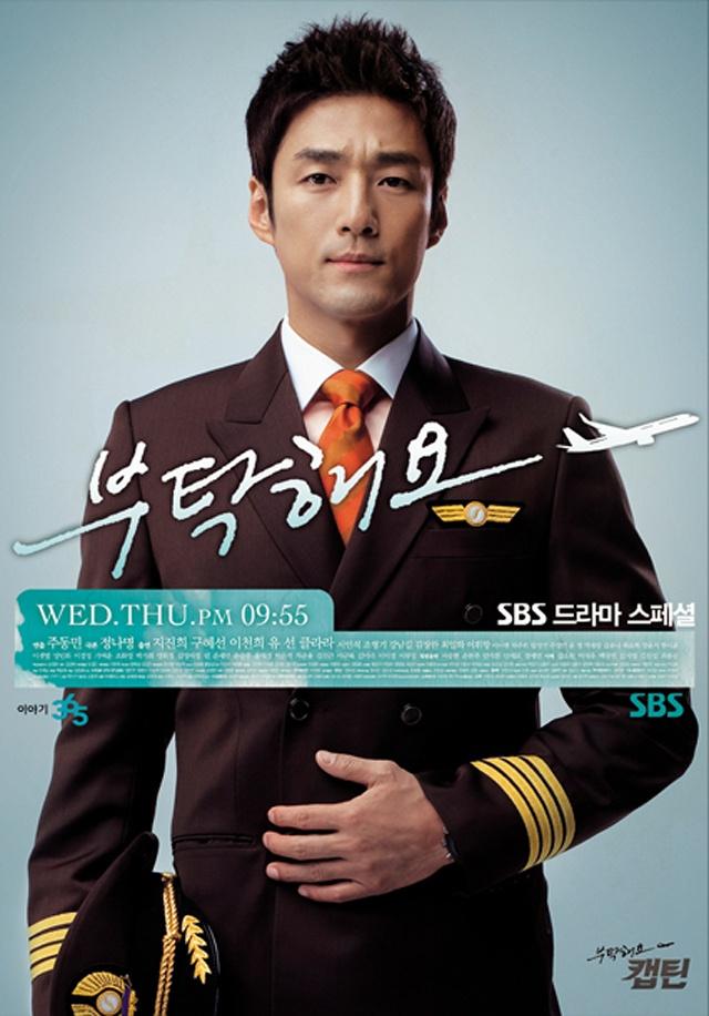 ji jin hee take care of us captain korean drama