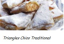 mastixa : Triangles Chios Traditional   Ingredients   1 Full tablespoon of sweet gum (submarine) 3/4 cup of water 600g. phyllo pastry 350g. sugar 200g. butter for brushing the sheet