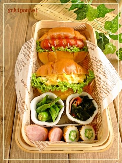 Japanese Style Two Small Hotdogs Bento Lunch (Sausage and Egg Mayonnaise Salad, Veggies)|ロールパン弁当