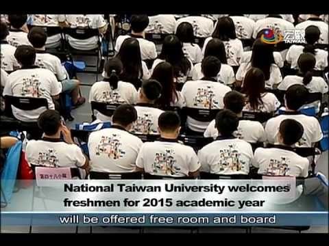 〔公益〕台大首辦希望計畫 提供弱勢生全額食宿 NTU provides rooms and board to needy students—宏觀英語新聞 - YouTube