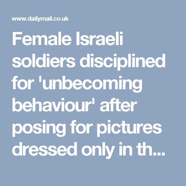 Personal messages Israeli women soldiers underwear