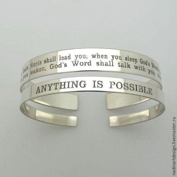 """Купить Комплект из двух браслетов """"Моё вдохновение"""". Серебряные браслеты - серебряный, браслет"""