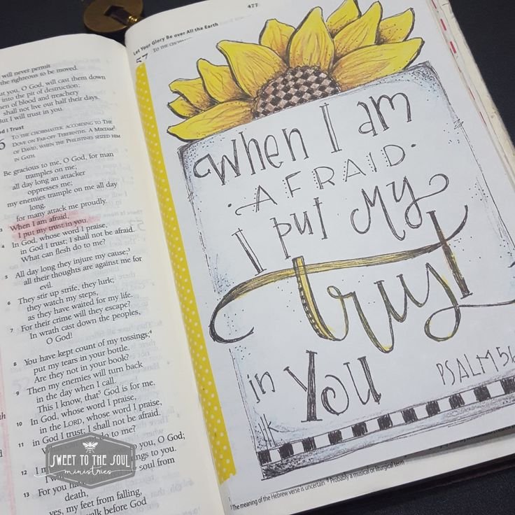 Bible Journaling Psalm 56:3 from Sweet To The Soul [trust, sunflower] Color page
