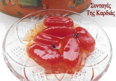 """ΣΥΝΤΑΓΕΣ ΤΗΣ ΚΑΡΔΙΑΣ: Γλυκό κουταλιού ντοματάκι """"βελανίδι"""""""