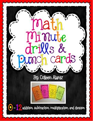 Totally Terrific in Texas: Math Fact Practice and Punch Cards