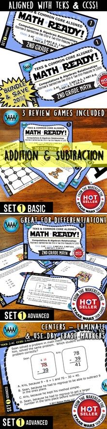 SAVE 20% WHEN YOU PURCHASE THIS BUNDLE (includes both our Basic & Advanced MATH READY Addition & Subtraction One-Step & Two-Step Problems to 1,000 Task Cards sets)! Both sets include 24 task cards w/ multiple choice answers. The BASIC set helps your students practice & apply their understanding of addition/subtraction at a simpler, basic level with shorter questions, while the ADVANCED set features more rigorous, higher-level thinking questions w/ longer word problems. Great for centers…