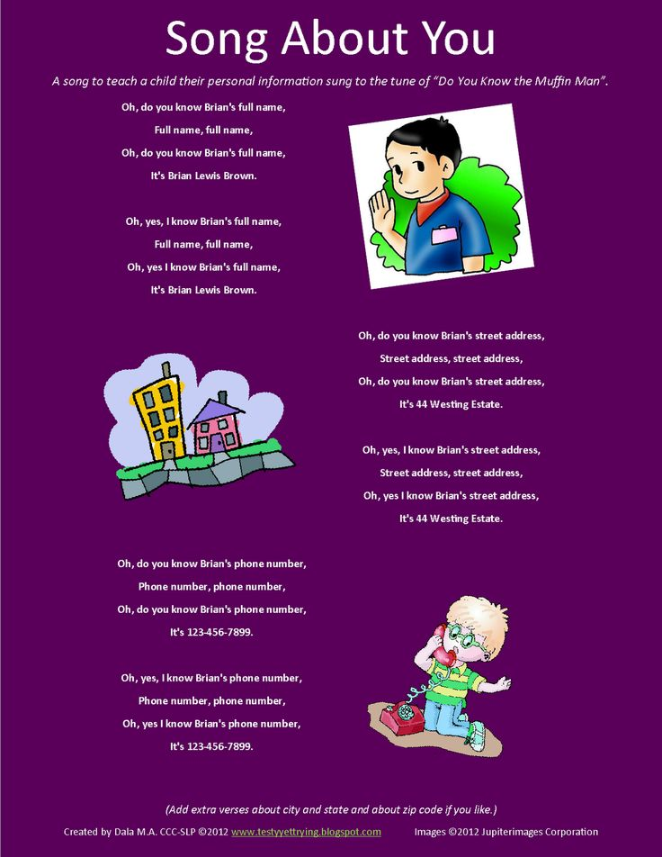 Teaching Children Through Song- a fun idea on how to teach children personal information. From Testy Yet Trying. Pinned by  SOS Inc. Resources.  Follow all our boards at http://pinterest.com/sostherapy  for therapy   resources.
