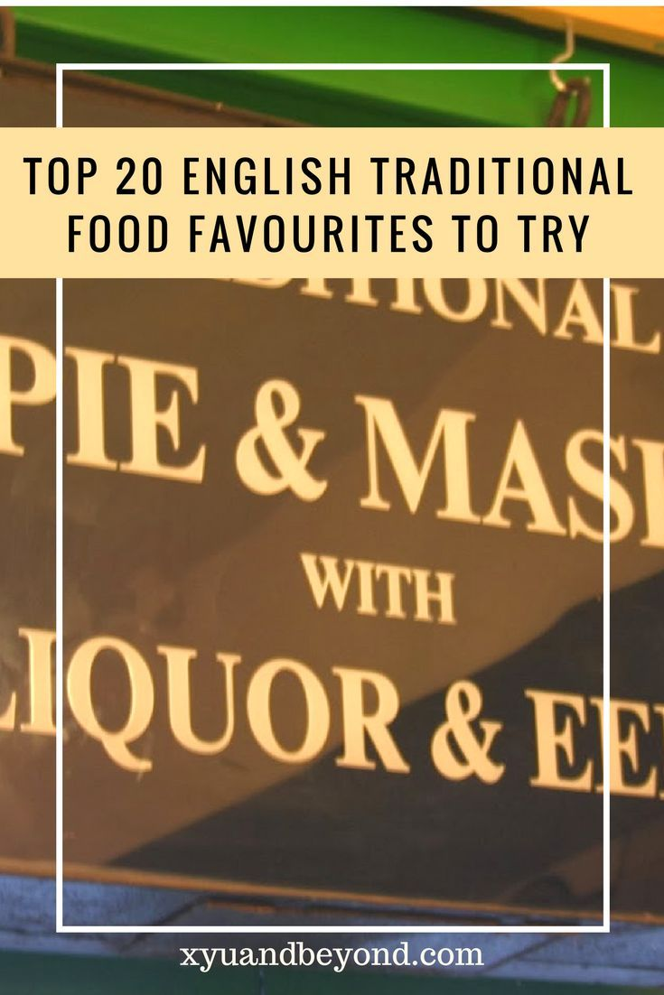 The English had a reputation for the worst cooking in the world and my mother is proof of that. Here are 20 Quirky English foods to try. #England #britishfood #piemashliquor #britishfoods #visitEngland #london #eastlondonfood #englishstreetfood via @https://www.pinterest.com/xyuandbeyond/