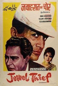 Jewel Thief (1967)