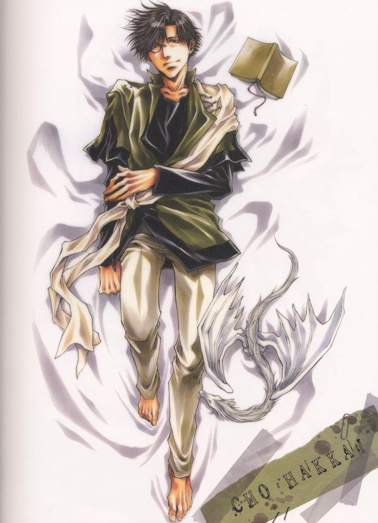 Saiyuki ~~ Bedtime for Hakkai and Hakuryu