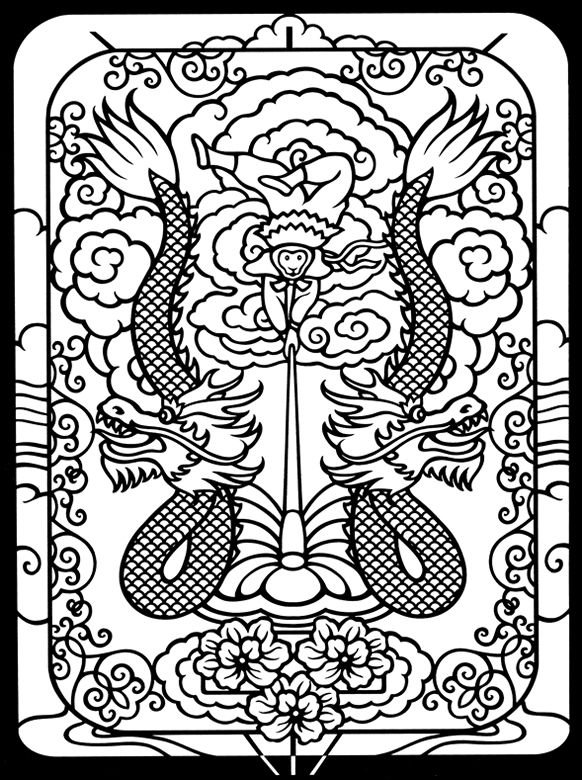 Dragon Stained Glass Coloring Pages