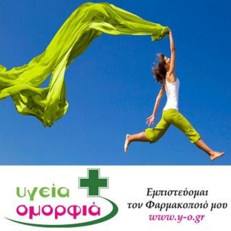 Υγεία & Ομορφιά