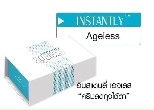 Within 2 minutes, Instantly Ageless immediately reduces the appearance of under-eye bags, fine lines, wrinkles and pores, and lasts 6 to 9 hours. This specifically designed micro cream targets areas that have lost elasticity — revealing visibly toned, lifted skin. http://www.jeeraporn459.jeunesseglobal.com