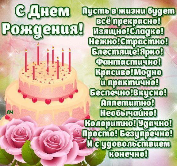 Поздравление с днем рождения супругам в один день 25