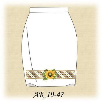 Заготовка к юбке Танец солнца АК 19-47