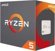CPU AMD RYZEN 5 1400 3.40GHZ 4-CORE WITH WRAITH STEALTH BOX - http://tech.bybrand.gr/cpu-amd-ryzen-5-1400-3-40ghz-4-core-with-wraith-stealth-box/