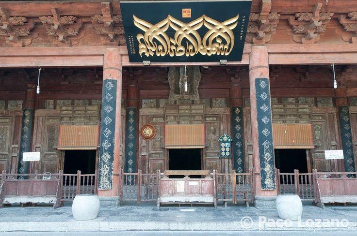 Fotos de viajes en Viajesyfotos: la Gran Mezquita de Xi'an