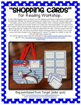 FREEBIE! Shopping Cards for Reading/Readers Workshop. Kindergarten and First Grade.