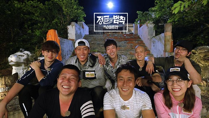 Download & Stream Law of the Jungle in Sumatra - Episode 260 now!
