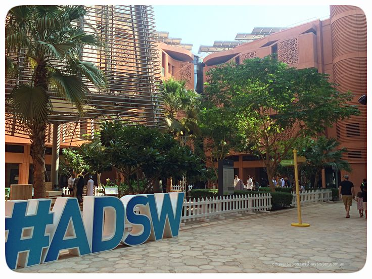 || MASDAR CITY SUSTAINABILITY FESTIVAL || Last weekend the residents of Abu Dhabi were invited to Masdar City, one of the world's most sustainable eco-cities, as the doors opened for its annual two day street festival.