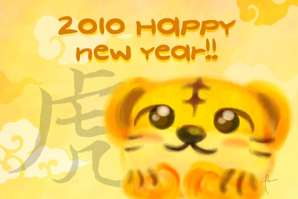Year of the Tiger.